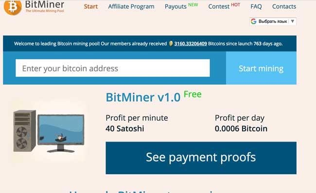 сервис BitMiner