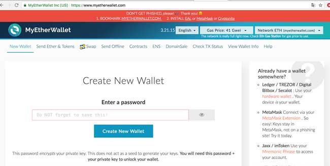 Ethereum wallet сервис