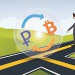 Как пополнить блокчейн кошелек?