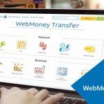 Как перевести биткоины с WebMoney на Blockchain?