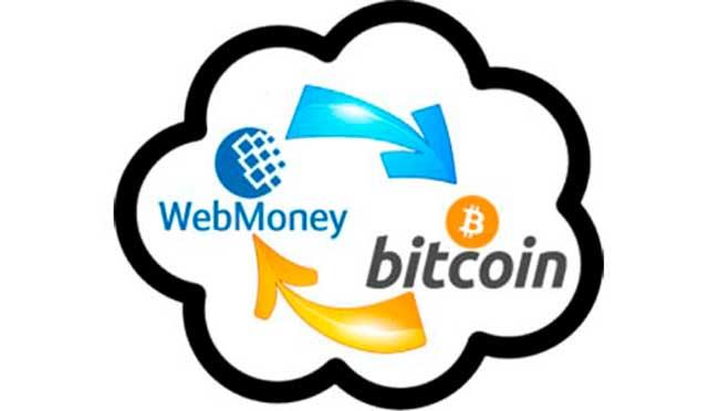 Как сделать биткоин кошелек на Webmoney?