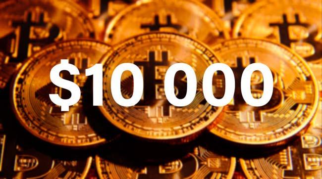 биткоин за 10 000