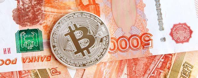 курс биткоин к рублю