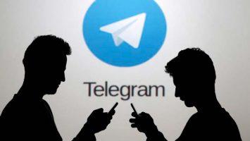 Криптовалюта Gram (Telegram)