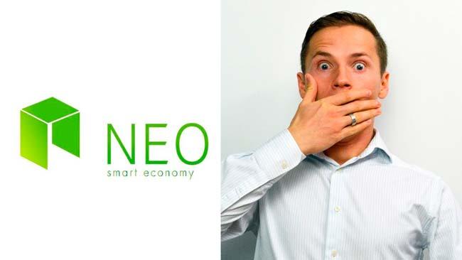NEO и ее перспективы