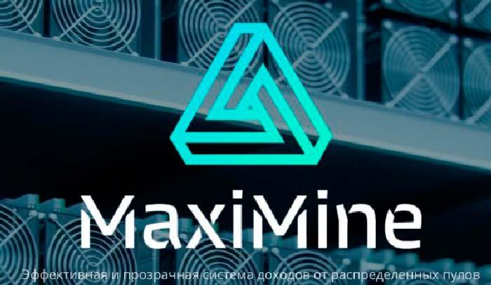 Криптовалюта Maximine Coin (MXM)