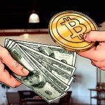 Как получить кредит в биткоинах для физического лица?