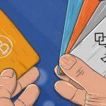 SegWit и его влияние на протокол Bitcoin