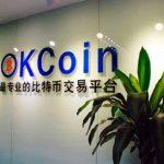 Обзор OKcoin. Преимущества и недостатки