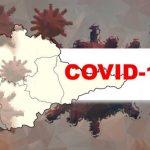 Последние новости о коронавирусе в Красногорске на 3 мая 2020 года