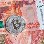 Где и как купить криптовалюту за рубли. Секреты выбора