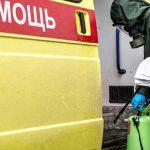 Последние новости о коронавирусе в Кореновске на [date] мая 2020 года